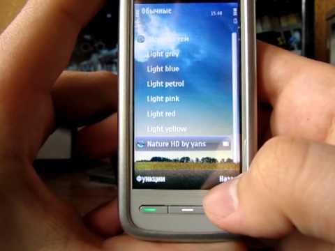 Как менять темы на Nokia 5230