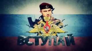 Русская армия реклама