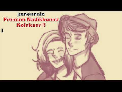 Fejo - Premam Nadikkunna Kolakaar (Malayalam Rap Song) പ്രേമം നടിക്കുന്ന കൊലാക്കാര്
