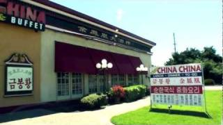 New China China Restaurant & Buffet