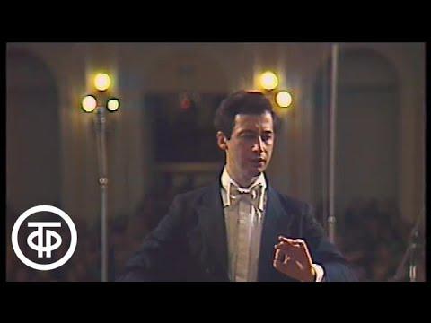 """И.С.Бах. Ария из сюиты № 3. Камерный оркестр """"Виртуозы Москвы"""" п/у В.Спивакова (1982)"""