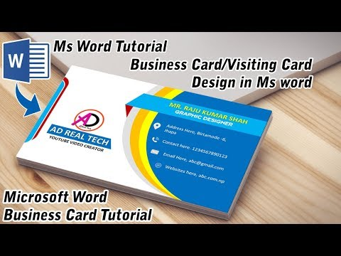 Business/Visiting Card Design in Ms Word || Ms Word Tutorial thumbnail