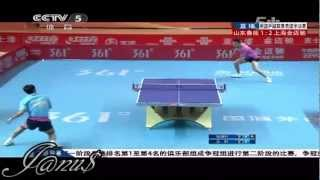 2012/13 China Super League: ZHANG Jike - XU Xin [Full Match/Short Form]