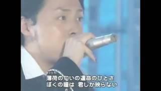KinKi Kids - 薄荷キャンディー