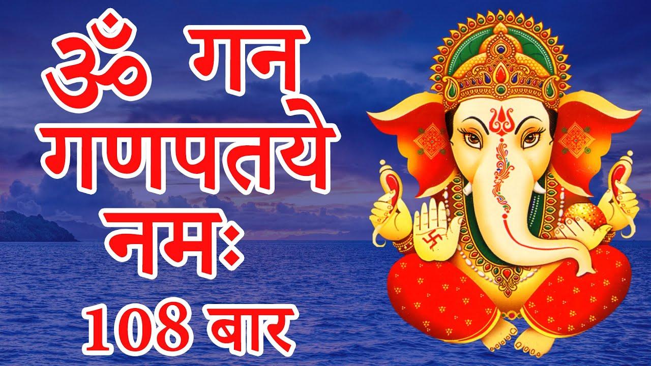 Jai Ganesh Deva जय गण श द व Ganesh Aarti
