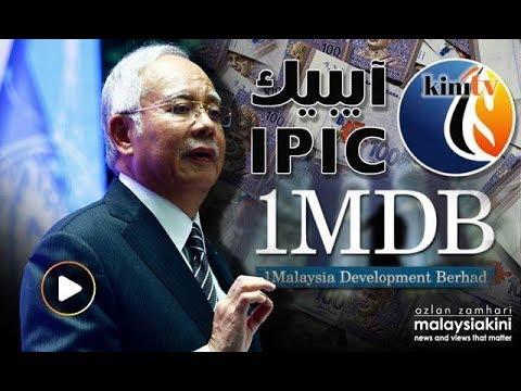 Mahkamah arah Najib, 1MDB dan kerajaan failkan pembelaan
