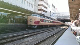 189系特急かいじ30周年記念号(かいじイラストHM 6B  M51編成)甲府駅到着
