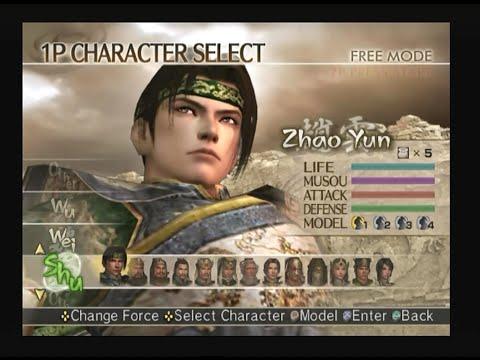 Dynasty Warriors 5 Zhao Yun Musou Mode