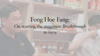 On Being Fong Hoe Fang - Q&A #2