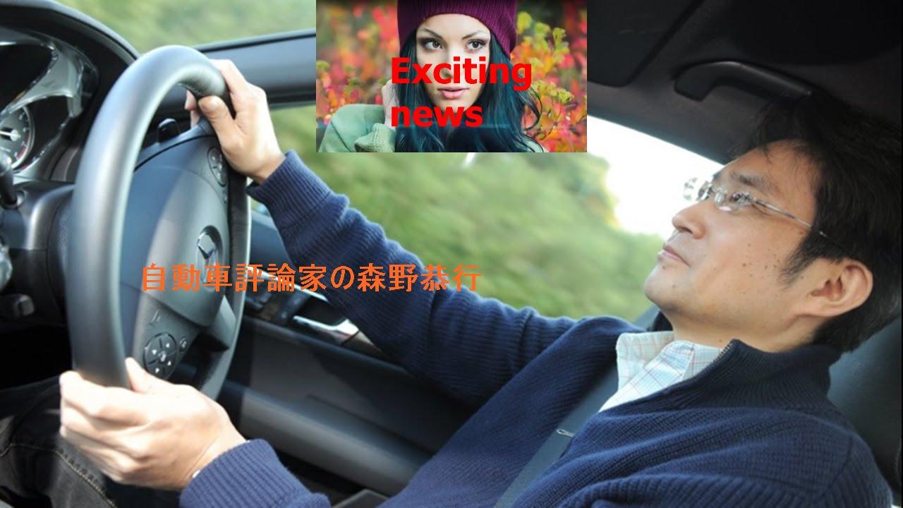 ポルシェ試乗中、自動車評論家森野恭行さんが衝突死 神奈川 - YouTube