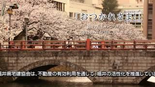 FBC[福井放送]「おじゃまっテレ」番組内にて毎週月曜PM6:30 ~50分頃、...