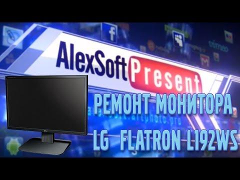 Ремонт монитора LG FLATRON