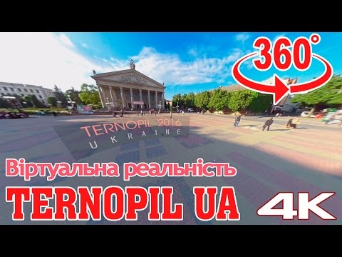 360 video Ternopil