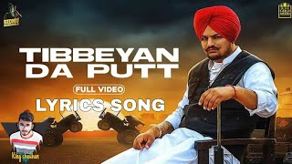 Gambar cover TIBBEYAN DA PUTT (Full lyrics Song) Sidhu Moose Wala | latest Punjabi Song 2020|King Chauhan Studio