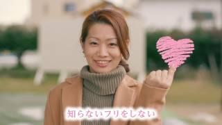 【鳥取県】同和問題CM「ひとりひとりの声を届ける」篇 地方病 検索動画 25