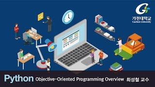 파이썬 강좌 | Python MOOC | Objective-Oriented Programming Overview