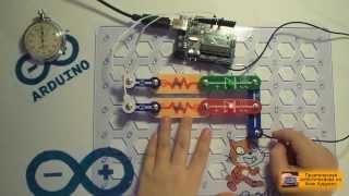 Уроки Arduino 2. Маячок с нарастающей яркостью