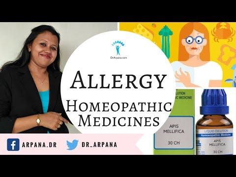 एलर्जी के कारन व बेस्ट होम्योपैथिक दवाई || ALLERGY Best Homeopathic Medicines