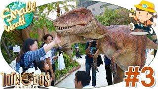 เด็กจิ๋วพาเที่ยวดินแดนไดโนเสาร์ เหมือนสุดๆ เด็กจิ๋วกลัวมาก (Dinosaur Planet#3)
