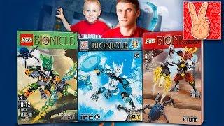 ОБЗОР Аналог LEGO BIONICLE.Protector of Jungle 70778,Protector of Ice 70782,Protector of Stone 70779