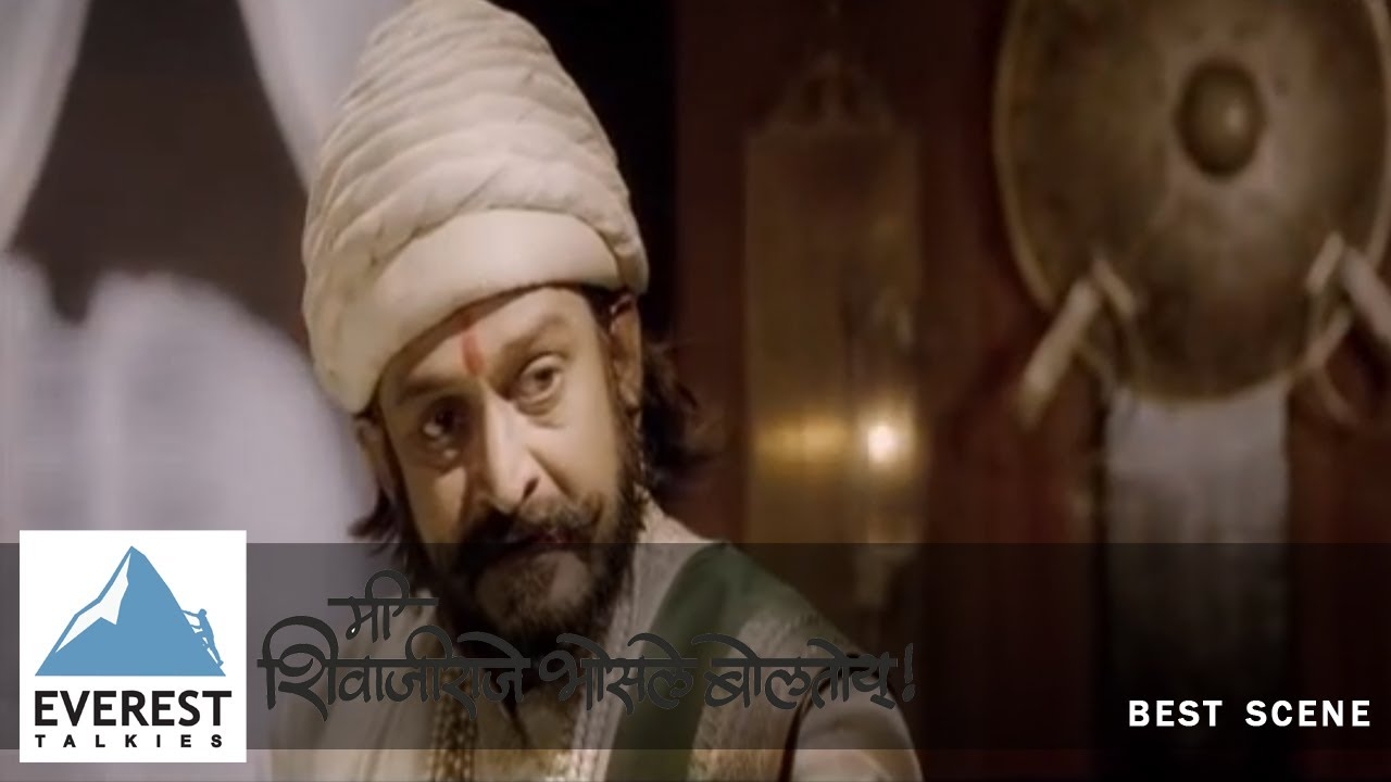 Download Nothing Is Impossible For Marathis - Scene   Me Shivajiraje Bhosale Boltoy - Marathi Movie