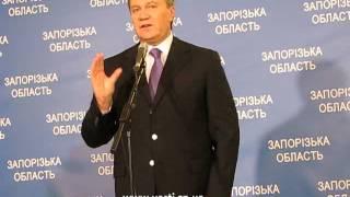 Президент В.Янукович об экологии в Запорожье(14.11.2013 [ВЕСТИ-ИНФОРМ] 14 ноября на встрече с прессой в Запорожье в ходе торжеств по случаю 80-летнего юбилея..., 2013-11-14T17:56:29.000Z)