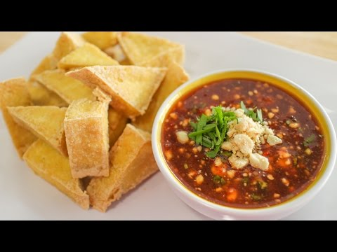Fried Tofu W/ Sweet Chili Peanut Sauce Recipe เต้าหู้ทอด - Hot Thai Kitchen