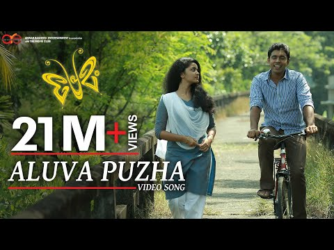 Aluva Puzhayude Theerathu Lyrics - Premam Malayalam Movie Songs Lyrics