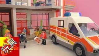 Playmobil 摩比游戏 医疗车 救护车 开往 儿童医院  玩具组 套装 组装 展示