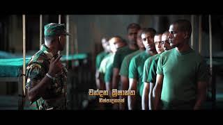 Gamane Ya   Episode 06 Trailer   Rupavahini Teledarama Thumbnail