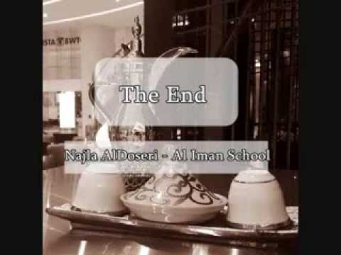 Coffee Shops in Bahrain