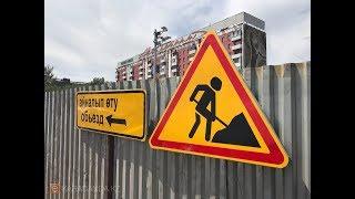Завершается ремонт дороги по ул. Гоголя. 26.09.2018 г.