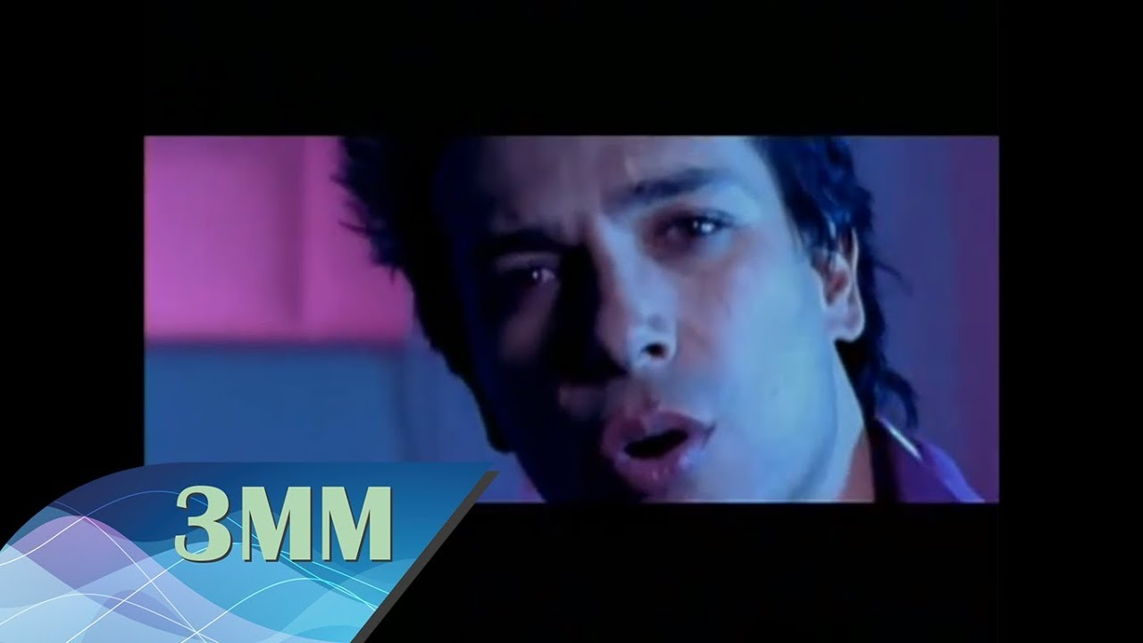 Download MI GRAN NOCHE COX VIDEO OFICIAL #MIMUSICA
