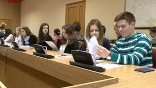 В Правительстве региона  был организован Урок Государственности