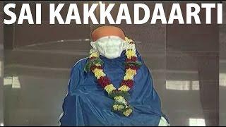 Sai Kaakad Aarti Hindi (Suryadyaypoorv 4:30 Baje) I Shirdi Ke Sai Baba Mandir Ki Aartiyan