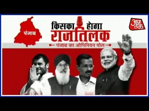 India Today-Axis Opinion Poll on Uttarakhand: BJP ahead in direct fight with Congress