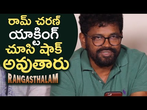 Director Sukumar About Ram Charan Performance In Rangasthalam 1985 | Superb Words | TFPC
