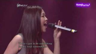 Sung Si Kyung & Lena Park - Way back into love (2007.11)