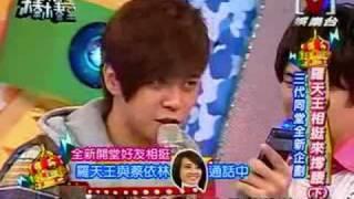 Show Luo calls Jolin on Bang Bang Tang (w/Eng sub) Mp3