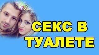 ДОМ 2 НОВОСТИ / ЭФИР 21 ЯНВАРЯ 2017 / ondom2.com