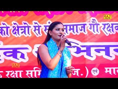 सौ - सौ पड़े मुसीबत बेटा उम्र जवान में (देश भक्ति रागनी)  Sapna Chaudhry Hit Ragni 2019