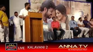 Kalavani 2 Press Meet Anna Tv Live