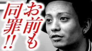 【衝撃】田中聖薬物疑惑逮捕wwwwアレってヤラセだったwwww チャンネル登...