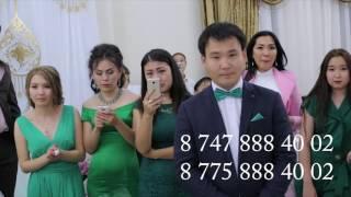 Кыз Узату Астана