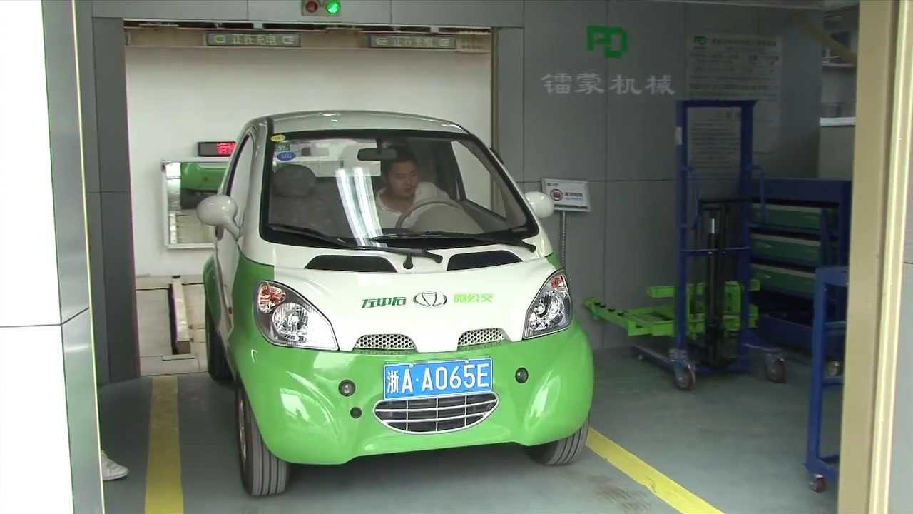 the kandi machine -- china's sweet pollution solution (by aaron rockett)  kndi