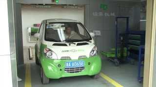The Kandi Machine -- China
