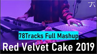 Red Velvet Cake 2019 [78tracks-FullMashup] by이로한Yirohan