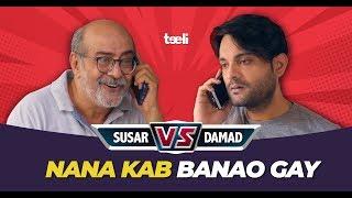 Teeli | Susar vs. Damad | Nana Kab Banao Gay?