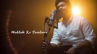 Mere Rang Mein Rangne Wali - Reprise Cover | Kunal Bojewar | Maine Pyar Kiya | Salman Khan