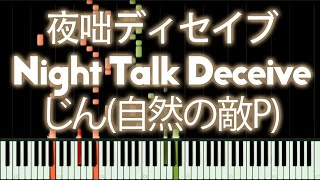 IA - Night talk deceive 『夜咄ディセイブ』 | MIDI piano.